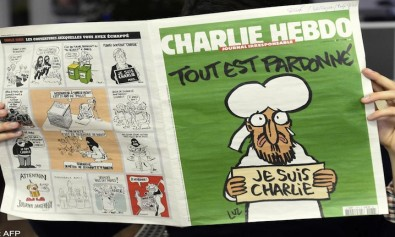Zigmaz - Charlie Hebdo 1