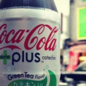 La nueva Coca-Cola sin calorías incluye una fuente de fibra dietética